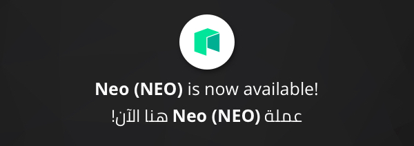 NEO is now available on BitOasis