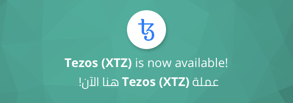 Tezos is now available on BitOasis