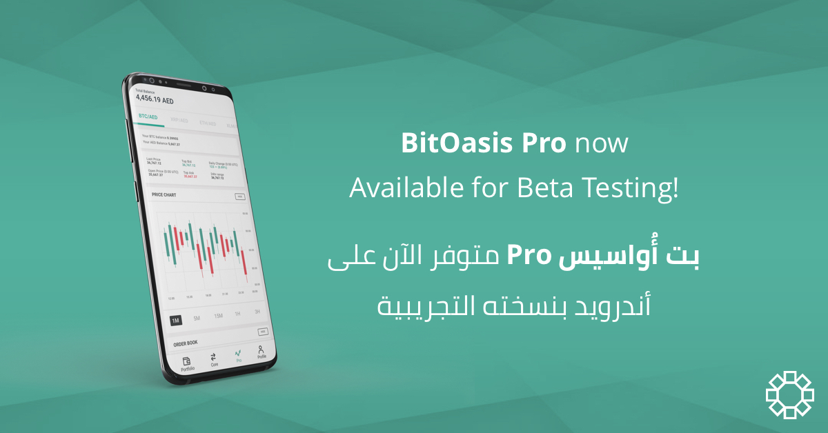 BitOasis Pro Android Beta Version
