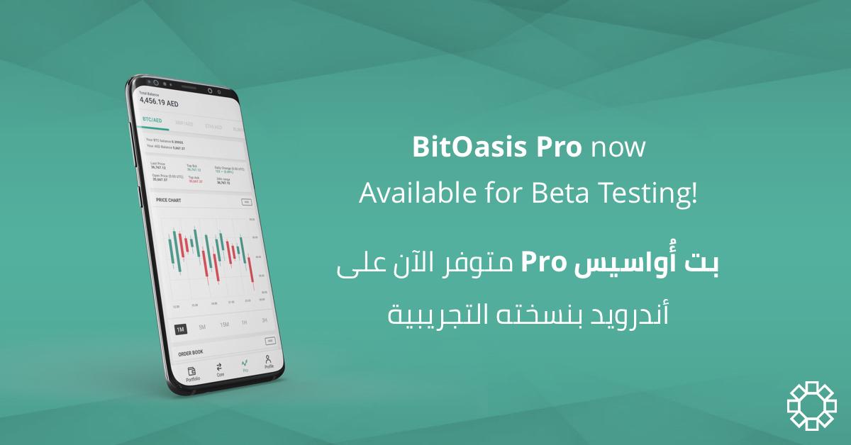 BitOasis Pro Android Beta Version
