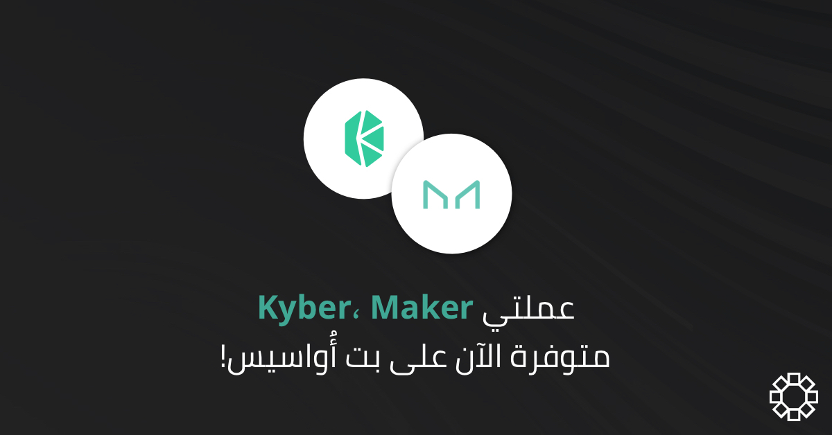 Kyber and Maker Launch on BitOasis