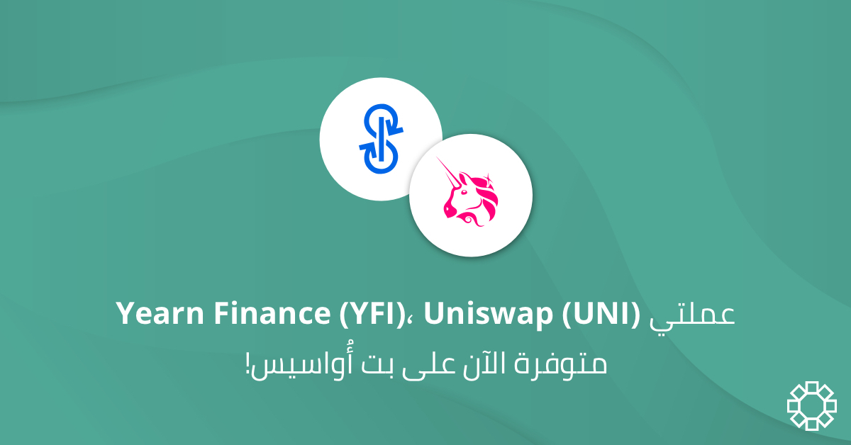 Uniswap (UNI) and Yearn.Finance (YFI) Now Available on BitOasis!
