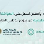 بت أُواسيس تحصل على الموافقات التنظيمية من سوق أبوظبي العالمي ADGM
